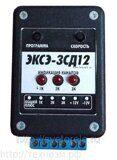 Светодинамический контроллер ЭКСЭ-3СД (6 А/IP40)